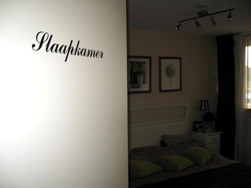 Decoratie Stickers Slaapkamer : Deurstickers slaapkamer u e de leukste decoratiestickers voor deuren