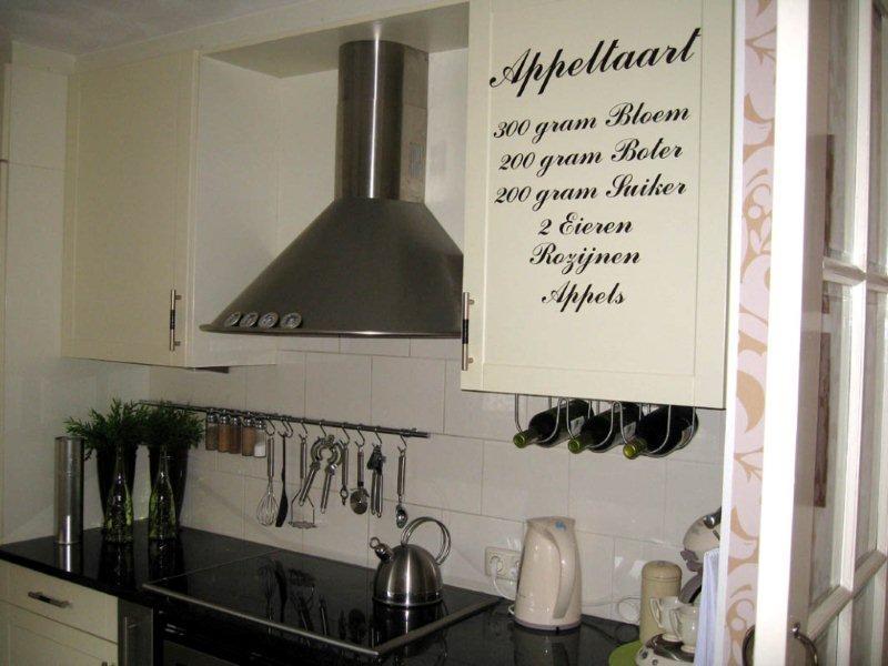 Keuken Decoratie Stickers : Appeltaart sticker Receptenstickers > Handig voor in de keuken.
